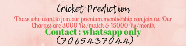 Who Will Win Sri Lanka vs South Africa 2nd Test Match Prediction