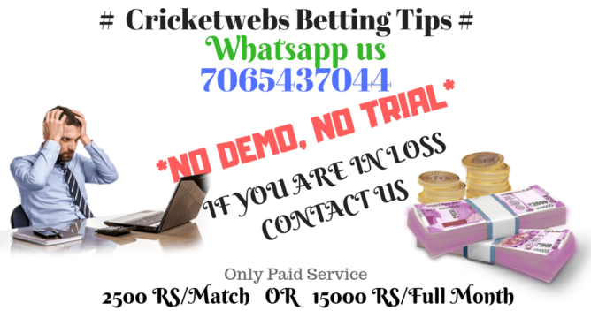 Who Will Win Today Cricket Match India vs New Zealand 5th ODI Prediction