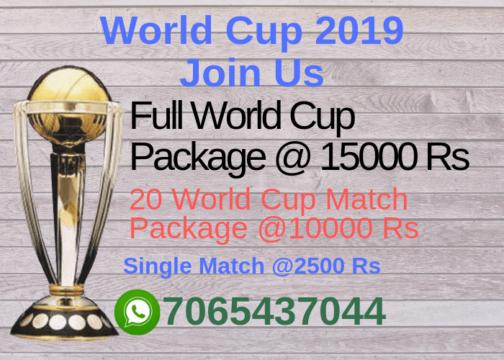 World Cup Prediction