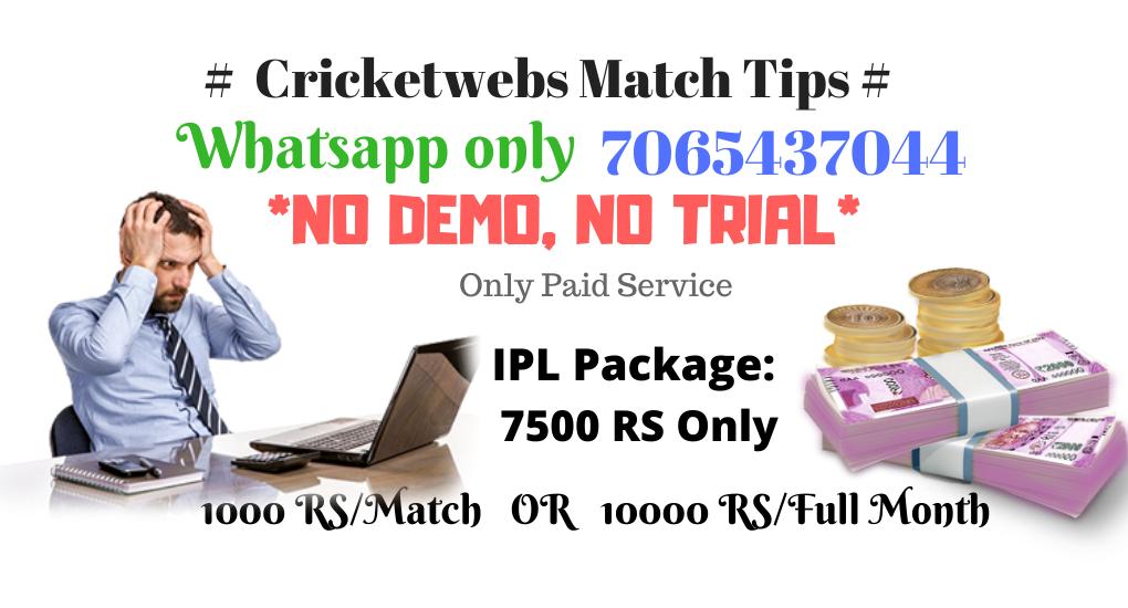 Cricketwebs IPL 2021 Package